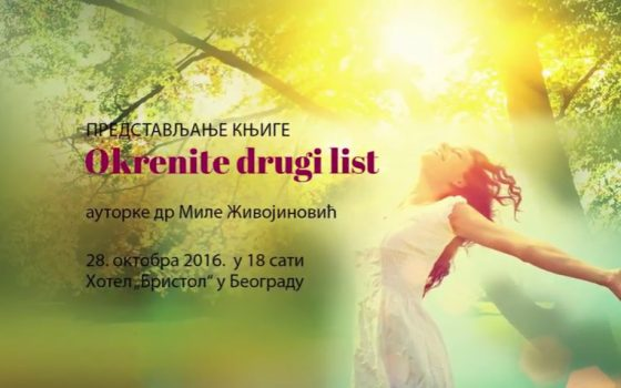 Okrenite drugi list – lečenje knjigom